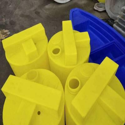 出厂价供应200L/升塑料加药箱 全新200公斤环保塑料搅拌桶