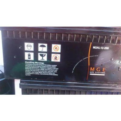施耐德蓄电池M2AL12-90价格参数 产品售后服务