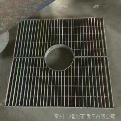 耀荣金属 304方形不锈钢树池格栅 圆形格栅板 树池篦子定制