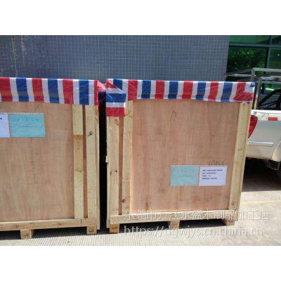 真空包装需要了解的注意事项?东莞木箱,胶合板木箱