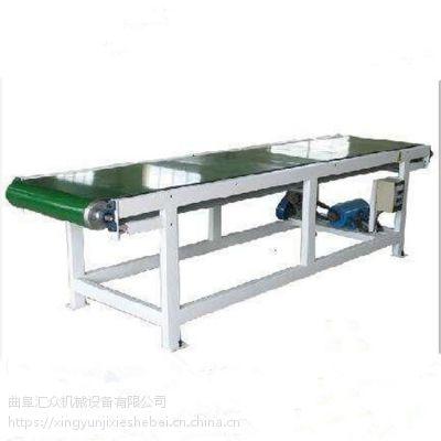 不锈钢皮带输送机 专业定做皮带输送机输送机 厂家直销