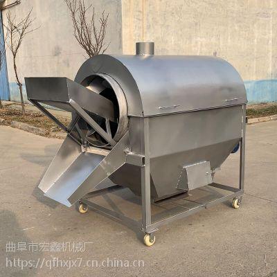 50斤花生瓜子燃气炒货机 煤炭炒瓜子机价格 自动滚筒辣椒炒货机