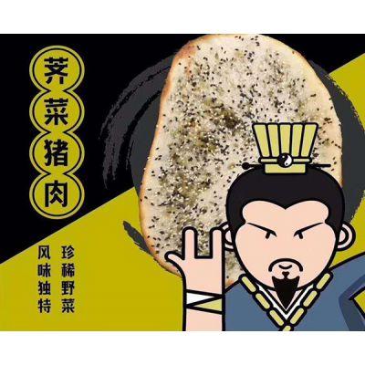 广东锅盔加盟- 安徽蓝商餐饮公司-锅盔加盟费用