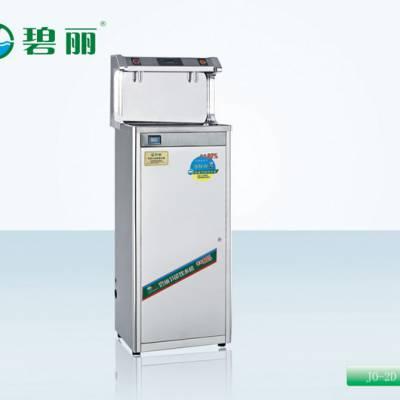 碧丽饮水机(图)-学校开水器商家-南雄学校开水器