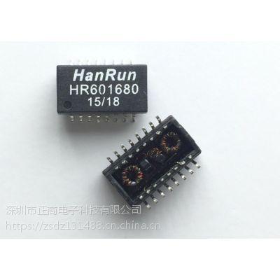 HR601680 Hanrun 进口原装正品