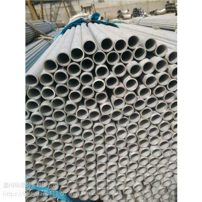 机械加工TP316L不锈钢管316厚壁工业管