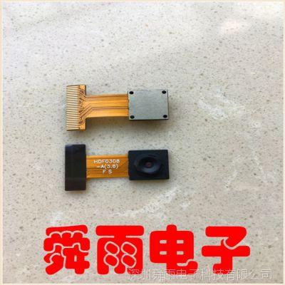 工厂提供 热销数码 GC0308-A摄像头模组 30万像素 可定制