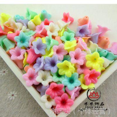 儿童串珠可爱花朵 亚克力珠子散珠批发 春天色冰淇淋色喇叭花