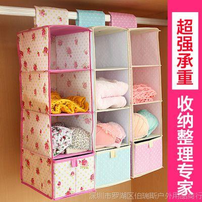 衣柜多层布艺挂袋收纳袋墙悬挂式储物袋衣物抽屉整理袋宿舍置物袋