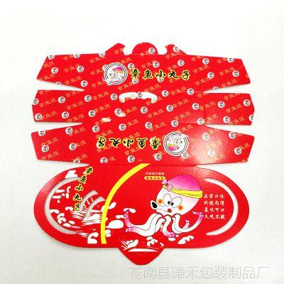 4粒6粒章鱼小丸子纸盒鱿鱼盒一次性开窗快餐盒夜市小吃防油包装盒