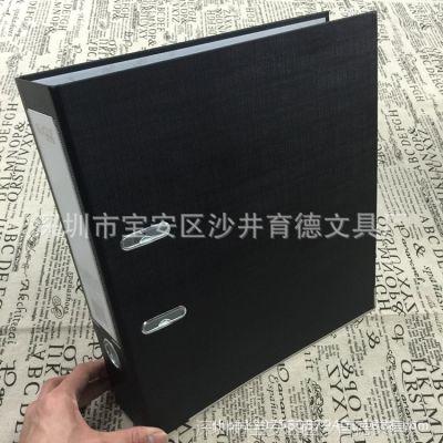 正品益而高文件夹9300B-1快劳夹3英寸7.5CM A4打孔文件夹附分类纸