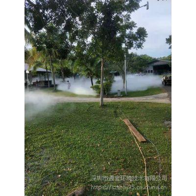 恒大地产花园绿化带雾喷冷雾系统工程通宝直接承包安装