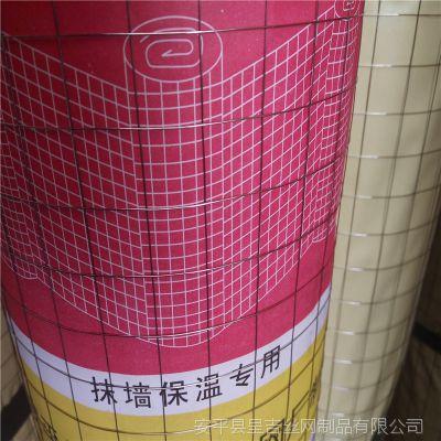 厂家批发呈吉外墙保温电焊网抹墙网安徽山东福建重庆电焊网