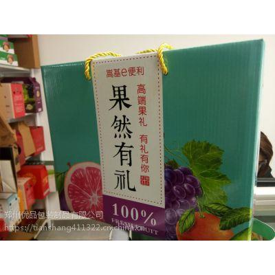 郑州包装纸箱厂,礼盒礼品盒生产,手提袋,设计定制