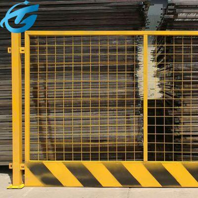 基坑防护网 施工现场防护网