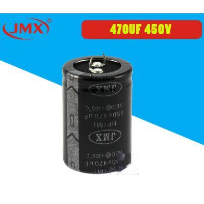 高品质铝电解 牛角焊针电容 470uf450V