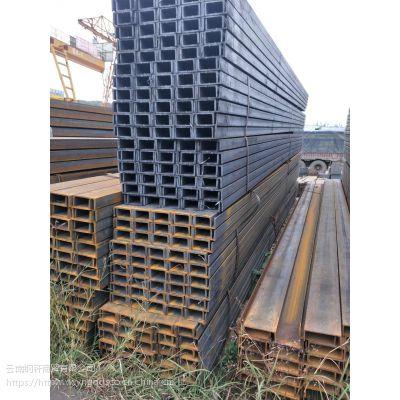 云南Q345槽钢特价销售-优质槽钢多少钱一吨