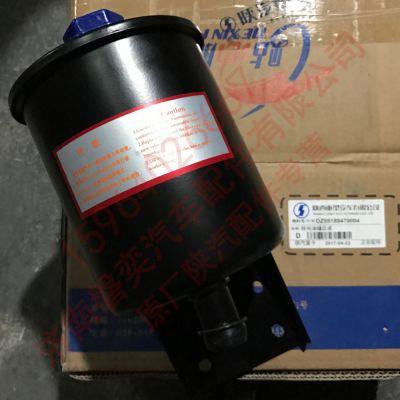 陕汽重卡 德龙原厂F3000转向油罐总成 新M3000转向油罐X3000 DZ95189470004