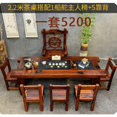 老船木茶桌椅组合 龙骨实木茶台功夫多功能茶几
