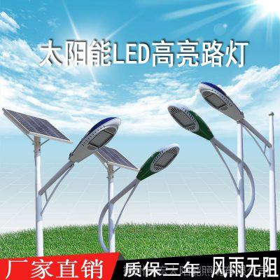 滨州太阳能锂电路灯厂-led路灯厂家