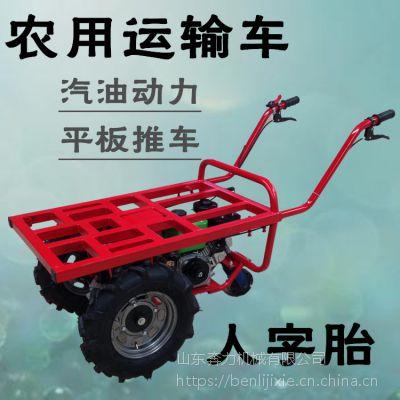 山上运木头手推车 带动力运货设施 奔力SL-MX8