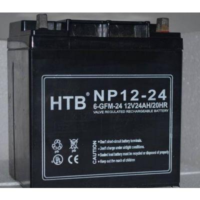 HTB蓄电池紧急备用电源规格报价