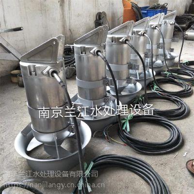混合式潜水搅拌机QJB1.5南京兰江制造