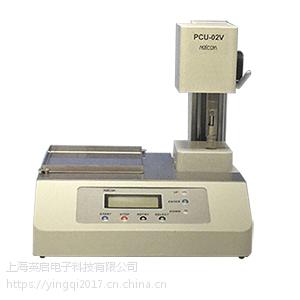 PCU-02V_MALCOM微量螺旋式粘度计