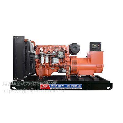 山东玉柴发电机组供应商华全在冬季会有什么建设性意见呢