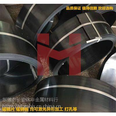 65Mn锰钢片 0.1mm全硬锰钢带 65Mn发蓝弹簧钢带