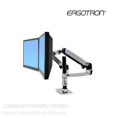 Ergotron爱格升45-248-026双显示器电脑支架