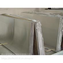 销售5556铝板、5556铝镁合金