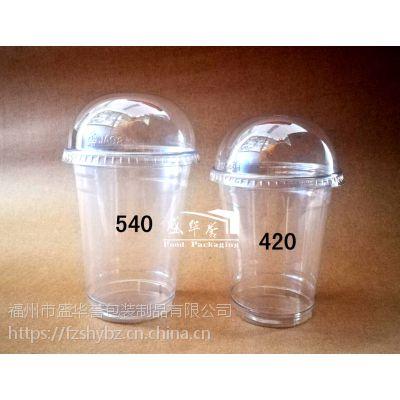 一次性塑料PET杯高透奶茶杯果汁杯+圆孔拱盖