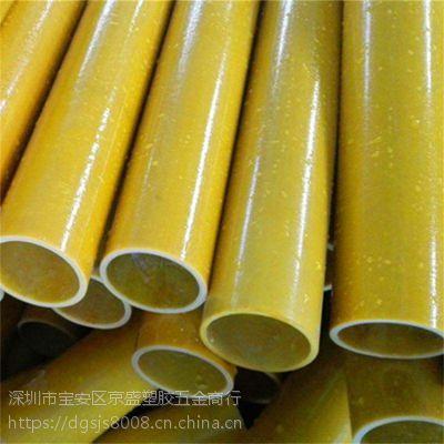大直径环氧绝缘管 3240 批发FR4棒 管厂家 现货