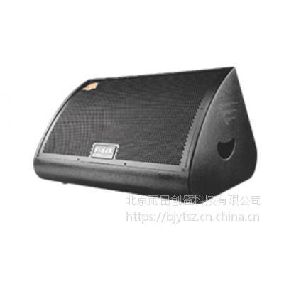 飞达专业音箱FMS-15M舞台返送音箱监听音箱补声音箱