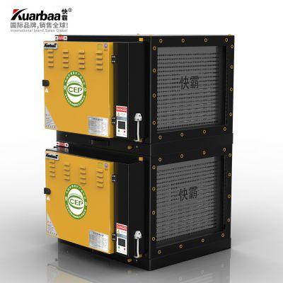 Kuarbaa快霸 10000风量低空油烟净化器新国标1.0排放酒店烧烤饭店商用