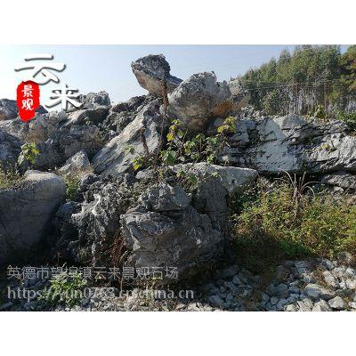 供应假山英石,鱼池喷泉石