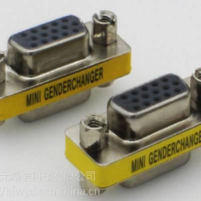 三排 15孔 对15孔 母头 对 母头 10M VGA DB15延长线DAC直连线缆