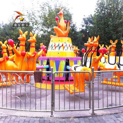 欢乐袋鼠跳儿童游乐设备厂价格童星游乐火爆加盟项目