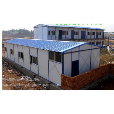 枣庄市中区防火活动板房,枣庄市中区彩钢板房安装,框架板房材料生产安装