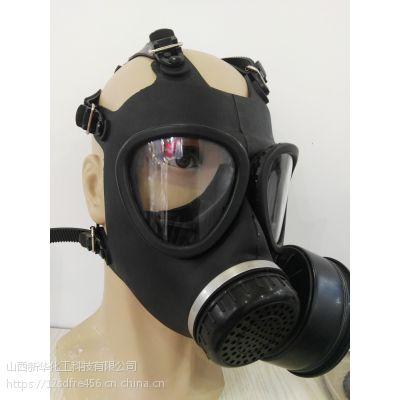 新华化工牌 87式头戴过滤式 防毒口罩面具 厂家直销