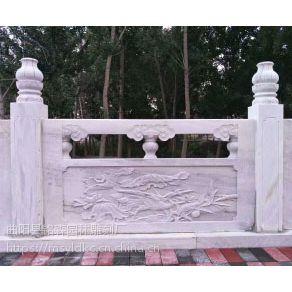 铭森石雕定制;升旗台栏杆,,花岗岩石护栏,石雕栏板,汉白玉石栏杆规格齐厂价直销