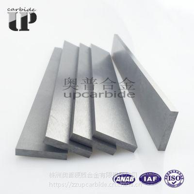 钨钴硬质合金YG8板材 板料 板块 板条 钨钢板8X25X330mm异形板