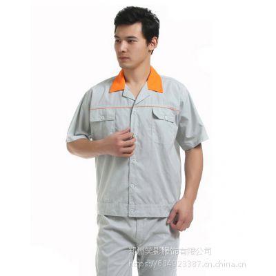 新乡定做工作服供应笑影服饰结实耐磨涤棉夏季短袖工装定做