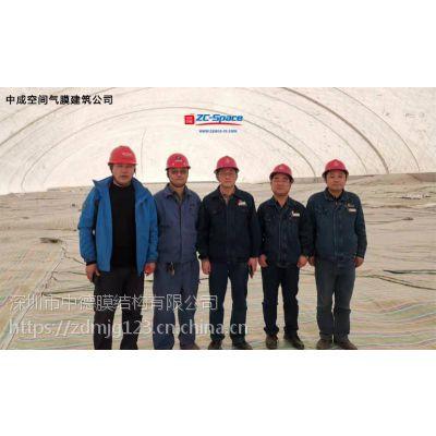 储煤场封闭密闭储煤仓找中成空间气膜建筑