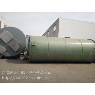 甘肃一体化预制泵站解决污水内涝问题