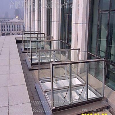 安徽电动天窗开合屋面结构屋顶电动窗组成合肥开博建筑装饰品有限公司