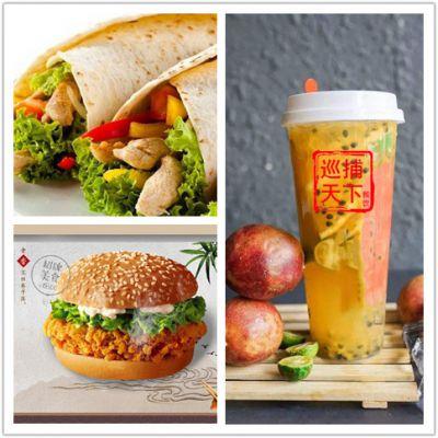 汉堡炸鸡设备烘包机、烤箱、薯条保温柜、电炸炉、开水机、腌制机