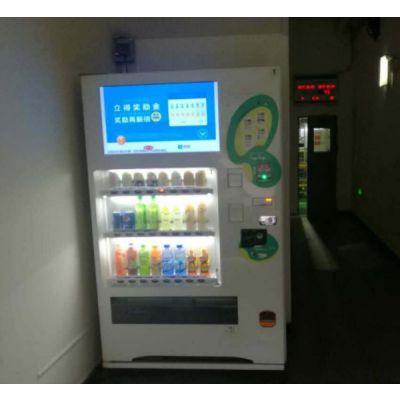 自动售货机-无锡新禾佳科技公司-自动售货机报价