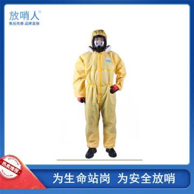 雷克兰CT4SY428防护服 防化服 化学防护服